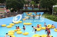 Trung Quốc Swimming Pool Equipment Lazy River Water Park For Giant Water Park One Year Guarantee nhà máy sản xuất